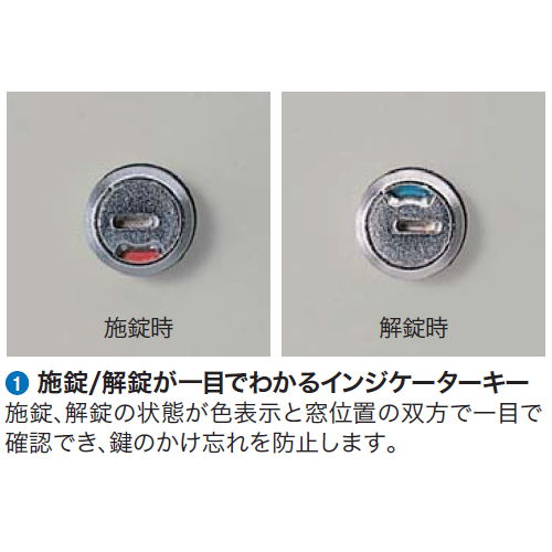 スチール引き違い書庫 ナイキ H1050mm NW型 NW-0911H-AW W899×D450×H1050(mm)商品画像3