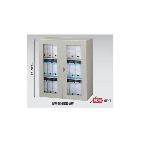 ガラス両開き書庫 ナイキ H1050mm NW型 NW-0911KG-AW W899×D450×H1050(mm)のメイン画像
