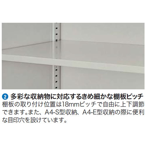 キャビネット・収納庫 オープン書庫 H1400mm NW型 NW-0914N-AW W899×D450×H1400(mm)商品画像2