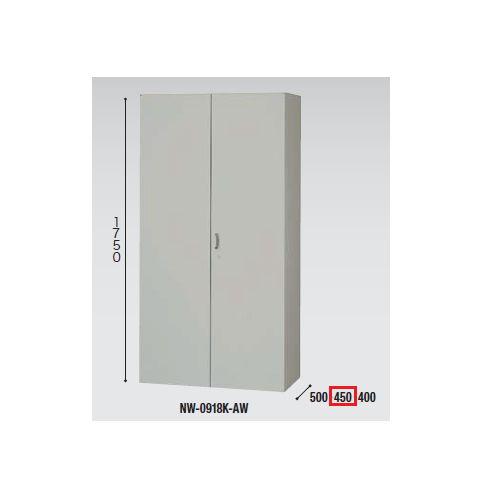 両開き書庫 ナイキ H1750mm NW型 NW-0918K-AW W899×D450×H1750(mm)のメイン画像