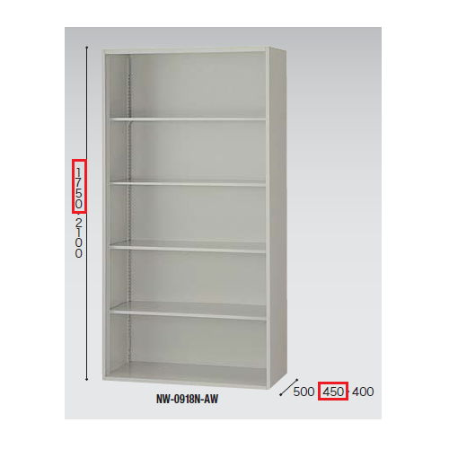 オープン書庫 ナイキ H1750mm NW型 NW-0918N-AW W899×D450×H1750(mm)のメイン画像