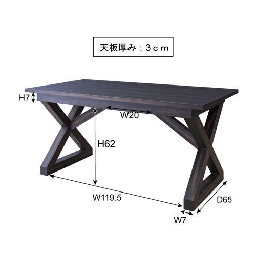 ダイニングテーブル ローランドシリーズ 天然木(マホガニー) クロスレッグ W1500×D800×H720(mm) AZ-NW-882T商品画像2