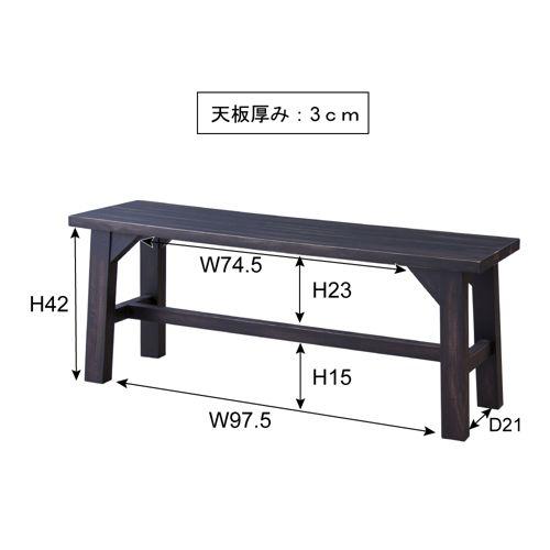 ベンチチェア AZUMAYA(東谷) ローランドシリーズ NW-883B ディープブラウンカラー 天然木(マホガニー)商品画像2