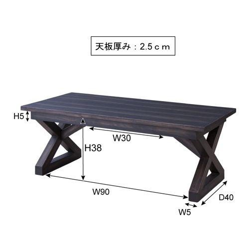 センターテーブル ローランドシリーズ AZUMAYA(東谷) NW-884 コーヒーテーブル 天然木(マホガニー) W1100×D500×H400(mm)商品画像2