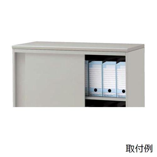 キャビネット・収納庫 天板 NW型 NW-900STP W899×D455×H27(mm)商品画像4