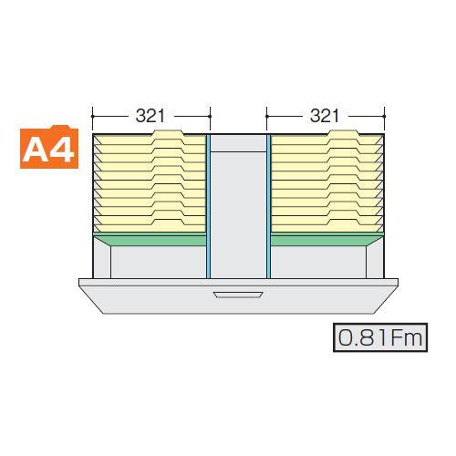 キャビネット・収納庫 CW型・NW型ファイル引き出し書庫用A4フォルダー仕切セットA NW-A4FFBのメイン画像
