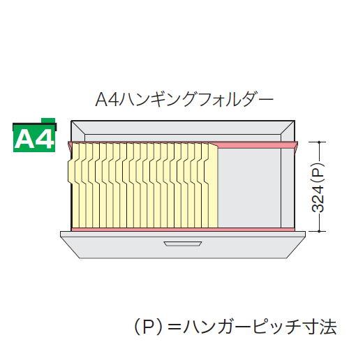 キャビネット・収納庫 CW型・CWS型・NW型・NWS型ファイル引き出し書庫用ハンギングセットB NW-A4FSSのメイン画像