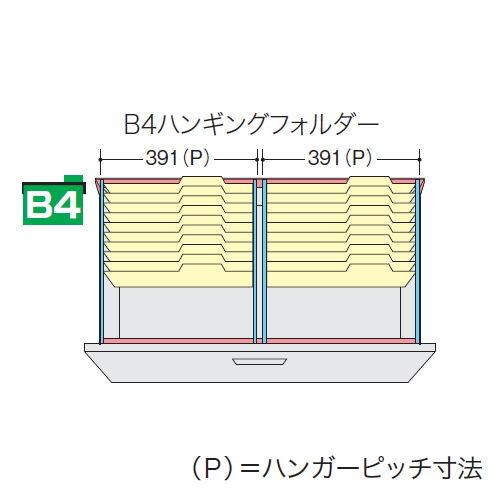 ナイキ CW型・NW型ファイル引き出し書庫用ハンギングセットA NW-A4HFB商品画像2