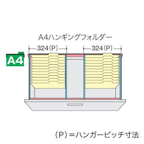 キャビネット・収納庫 CW型・NW型ファイル引き出し書庫用ハンギングセットA NW-A4HFBのメイン画像