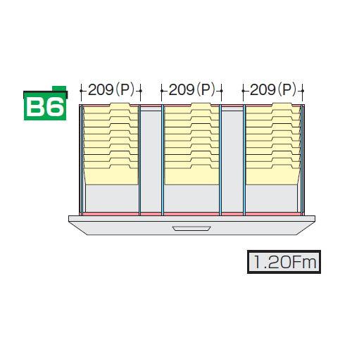 ナイキ CW型・NW型ファイル引き出し書庫用ハンギングセットD NW-A5HFB商品画像2