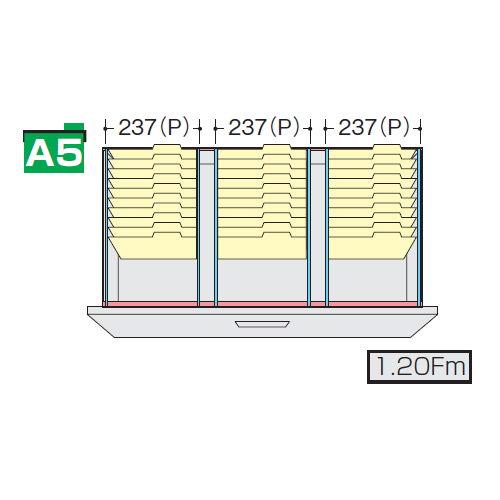 キャビネット・収納庫 CW型・NW型ファイル引き出し書庫用ハンギングセットD NW-A5HFBのメイン画像