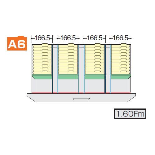 ナイキ CW型・NW型ファイル引き出し書庫用A6フォルダー仕切セットG NW-A6FFBのメイン画像