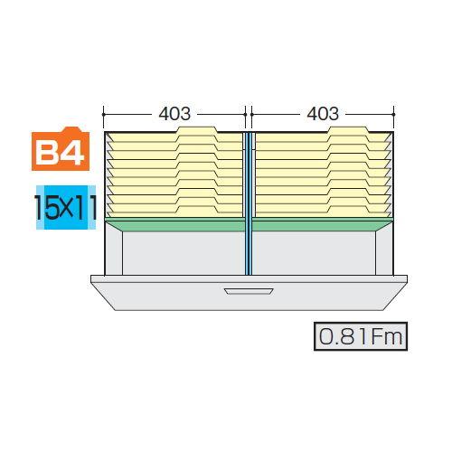 ナイキ CW型・NW型ファイル引き出し書庫用B4フォルダー仕切セットB NW-B4FFBのメイン画像