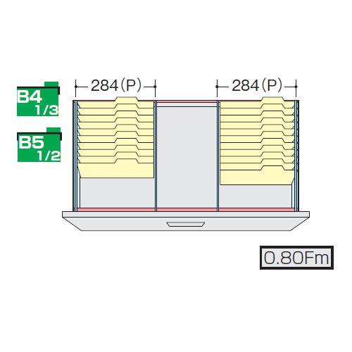 ナイキ CW型・NW型ファイル引き出し書庫用ハンギングセットC NW-B5HFB商品画像2
