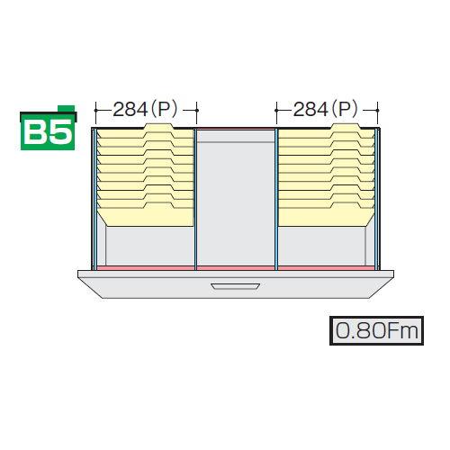 キャビネット・収納庫 CW型・NW型ファイル引き出し書庫用ハンギングセットC NW-B5HFBのメイン画像