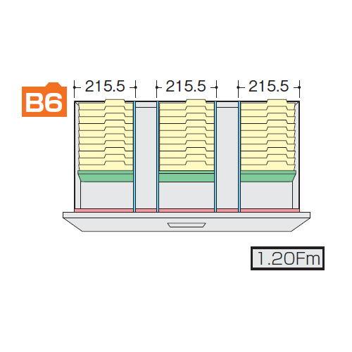 キャビネット・収納庫 CW型・NW型ファイル引き出し書庫用B6フォルダー仕切セットE NW-B6FFBのメイン画像