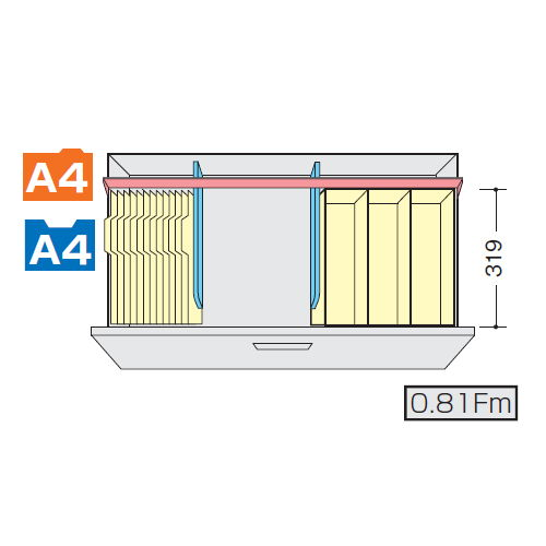 キャビネット・収納庫 CW型・NW型ファイル引き出し書庫用A4フォルダー・A4ファイルボックス後仕切板セット NW-BFSのメイン画像