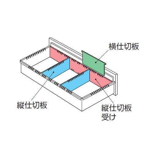ナイキ CW型・NW型ファイル引き出し書庫用CD・MO・3.5FD仕切セットF NW-FDFFB商品画像2