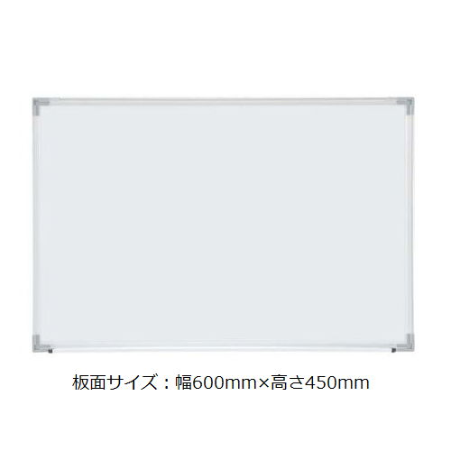 ホワイトボード 井上金庫(イノウエ) スチールタイプ 壁掛け 無地 NWB-2 板面サイズ:幅600mm×高さ450mmのメイン画像