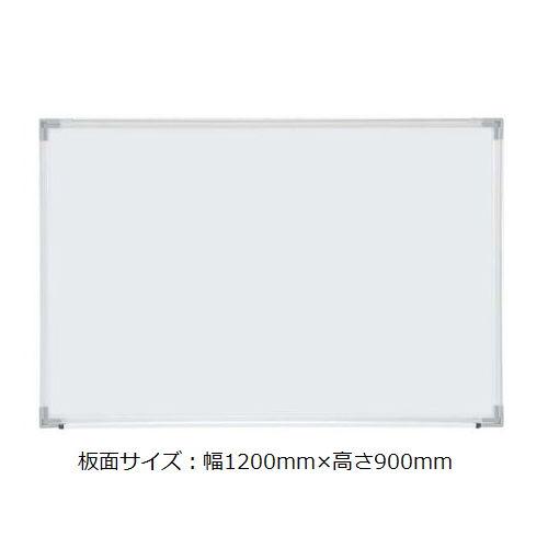 ホワイトボード スチールタイプ 壁掛け 無地 NWB-34 板面サイズ:幅1200mm×高さ900mmのメイン画像