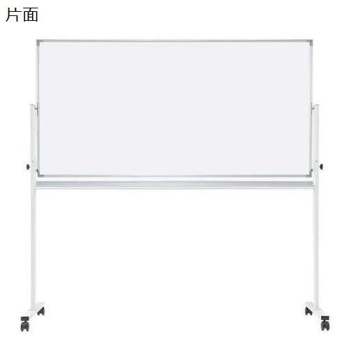 ホワイトボード スチールタイプ 脚付き 無地 片面 NWBK-36 板面サイズ:幅1800mm×高さ900mmのメイン画像