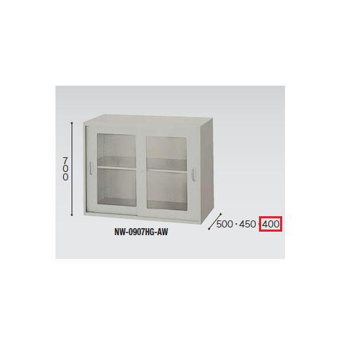 ガラス引き違い書庫 ナイキ H700mm NWS型 NWS-0907HG-AW W899×D400×H700(mm)のメイン画像
