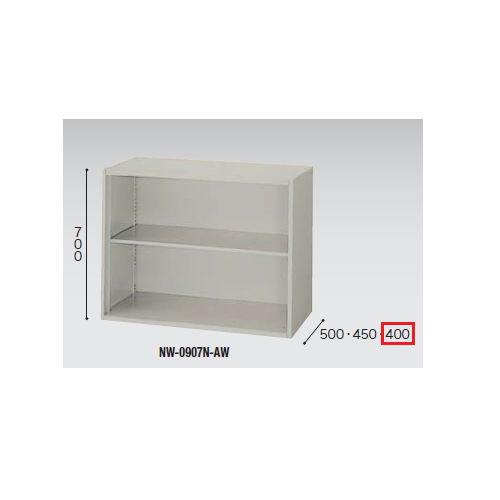 オープン書庫 ナイキ H700mm NWS型 NWS-0907N-AW W899×D400×H700(mm)のメイン画像