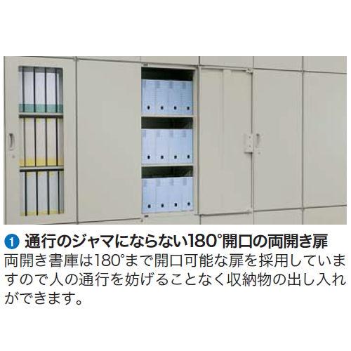 ガラス両開き書庫 ナイキ H900mm NWS型 NWS-0909KG-AW W899×D400×H900(mm)商品画像3