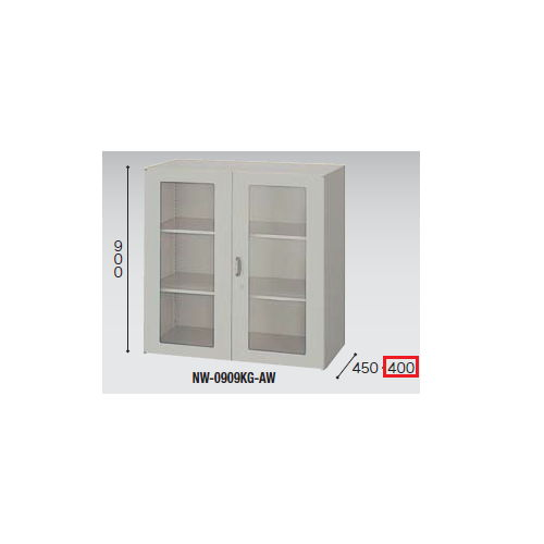 ガラス両開き書庫 ナイキ H900mm NWS型 NWS-0909KG-AW W899×D400×H900(mm)のメイン画像