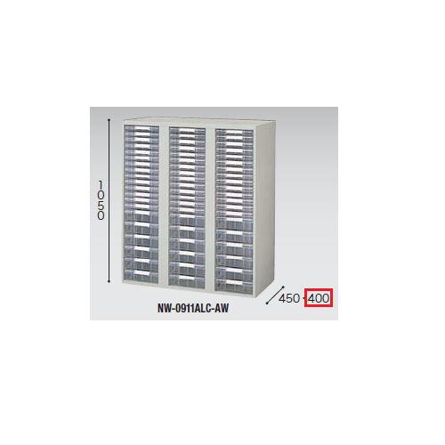 キャビネット・収納庫 トレー書庫 コンビ型 A4用(3列 浅型14段・深型6段) NWS型 NWS-0911ALC-AW W899×D400×H1050(mm)のメイン画像