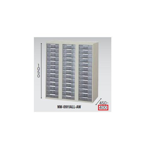 キャビネット・収納庫 トレー書庫 深型 A4用(3列13段) NWS型 NWS-0911ALL-AW W899×D400×H1050(mm)のメイン画像