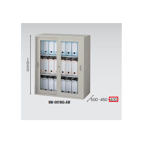 キャビネット・収納庫 ガラス引き違い書庫 H1050mm NWS型 NWS-0911HG-AW W899×D400×H1050(mm)のメイン画像