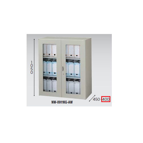 ガラス両開き書庫 ナイキ H1050mm NWS型 NWS-0911KG-AW W899×D400×H1050(mm)のメイン画像
