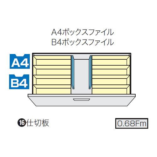 キャビネット・収納庫 ファイル引き出し書庫 3段 NWS型 NWS-0911S-3-AW W899×D400×H1050(mm)商品画像3
