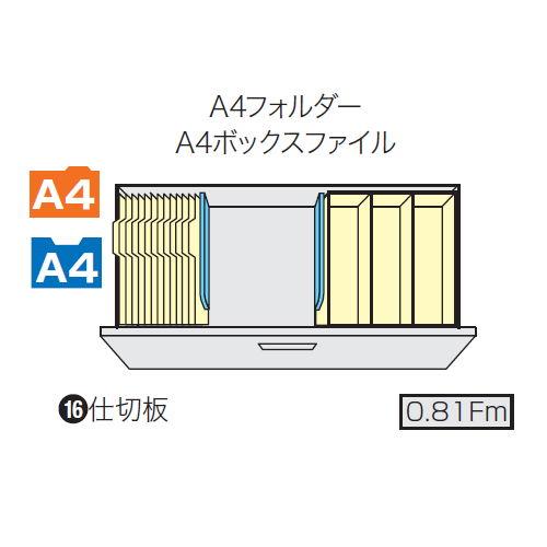 キャビネット・収納庫 ファイル引き出し書庫 3段 NWS型 NWS-0911S-3-AW W899×D400×H1050(mm)商品画像4