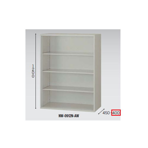オープン書庫 ナイキ H1200mm NWS型 NWS-0912N-AW W899×D400×H1200(mm)のメイン画像
