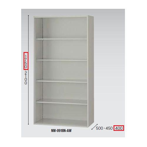 オープン書庫 ナイキ H1750mm NWS型 NWS-0918N-AW W899×D400×H1750(mm)のメイン画像
