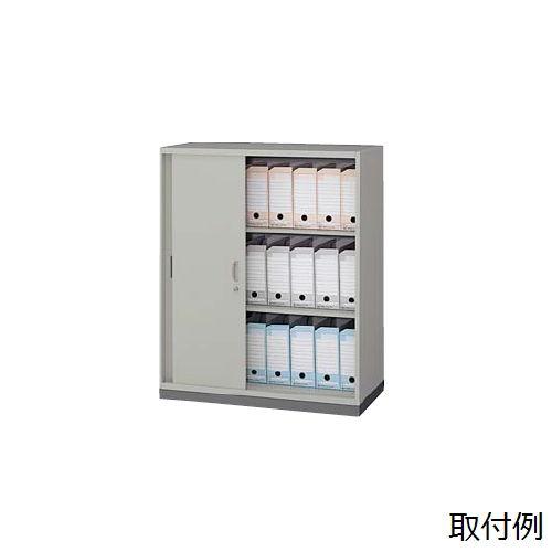 キャビネット・収納庫 ベース(基礎) NWS型 NWS-900B-MG W899×D400×H50(mm)商品画像3