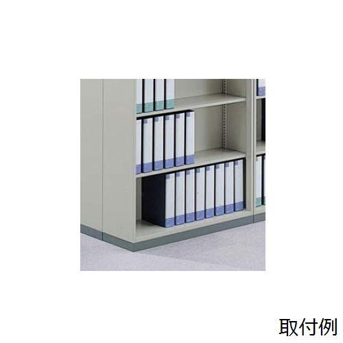 キャビネット・収納庫 ベース(基礎) NWS型 NWS-900B-MG W899×D400×H50(mm)商品画像4