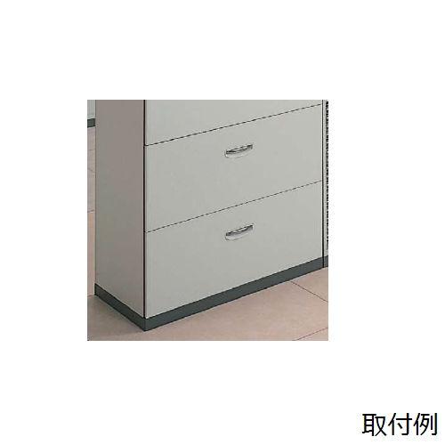 キャビネット・収納庫 ベース(基礎) NWS型 NWS-900B-MG W899×D400×H50(mm)商品画像5