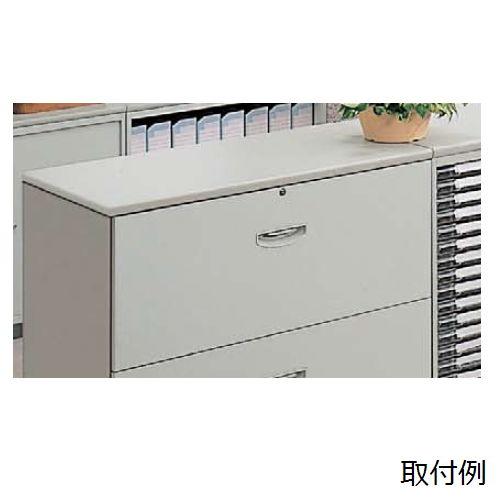 キャビネット・収納庫 天板 NWS型 NWS-900STP W899×D405×H27(mm)商品画像6
