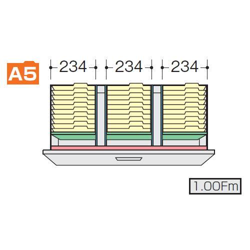 ナイキ CWS型・NWS型ファイル引き出し書庫用A5フォルダー仕切セットK NWS-A5FFBのメイン画像