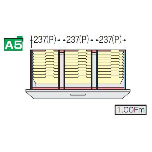 キャビネット・収納庫 CWS型・NWS型ファイル引き出し書庫用ハンギングセットG NWS-A5HFBのメイン画像