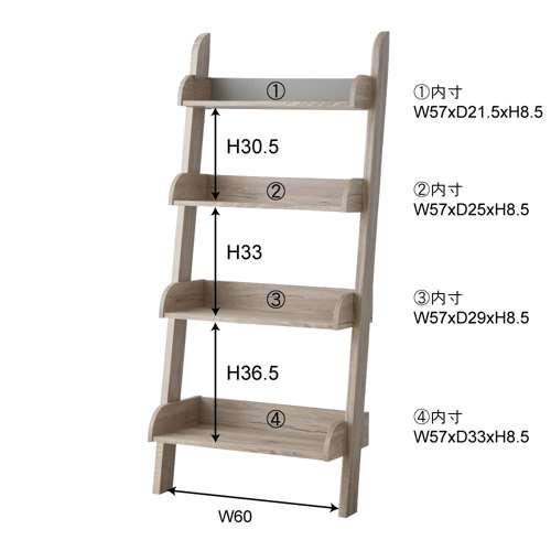シェルフ チェスターシリーズ AZUMAYA(東谷) OL-334 収納棚 階段状 壁立て掛 W650×D350×H1490(mm)商品画像2