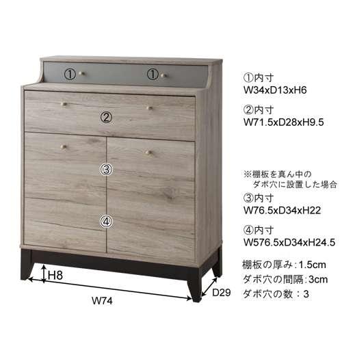 チェスト チェスターシリーズ 3段棚+可動棚板 W800×D400×H955(mm) AZ-OL-336商品画像2