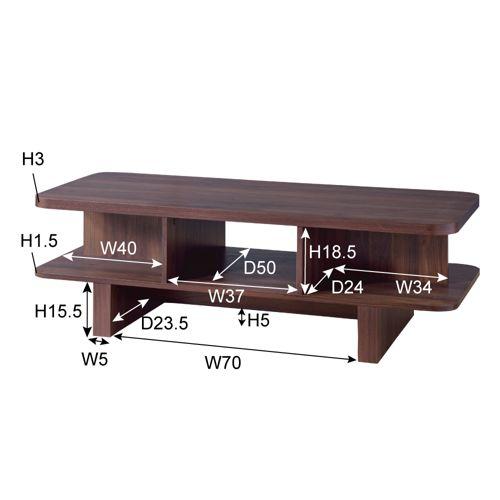 センターテーブル KD Furnitureシリーズ ディスプレイ・レイアウト型テーブル W1200×D500×H390(mm)商品画像2