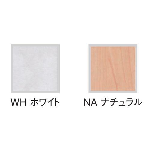 テーブル(会議用) 井上金庫(イノウエ) Y字型キャスター脚 PAG-1275 W1200×D750×H700(mm)商品画像2