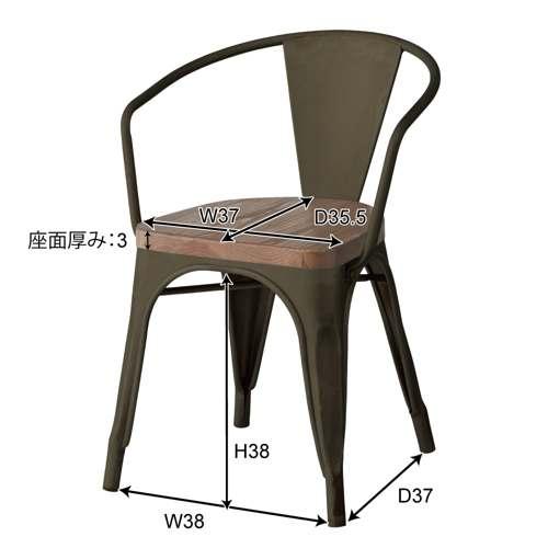 スタッキングチェア AZUMAYA(東谷) アラン PC-136BK ホールド型バックレストフレーム ブラックフレーム×ブラウン座面 天然木商品画像2