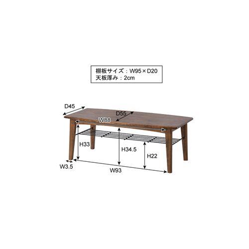 センターテーブル ティンバーシリーズ Lサイズ 天然木(ミンディ) W1100×D550×H400(mm)商品画像2