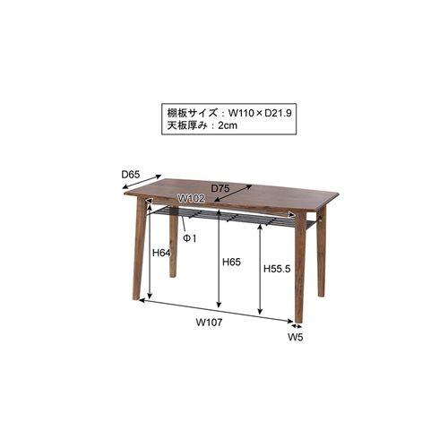 ダイニングテーブル ティンバーシリーズ 天然木(ミンディ) アイアン棚 W1300×D750×H720(mm)商品画像2